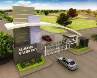 Al-Hamd Green City