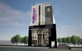 Rabi Royal Mall