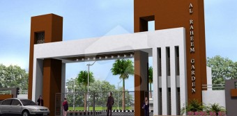 Al Raheem Garden Phase II