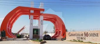 GM Town Mirpur Khas