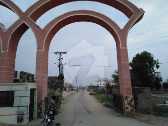 Qadir Avenue