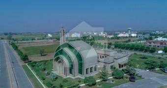Lahore Motorway City