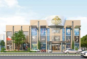 Haroon Shopping Mall