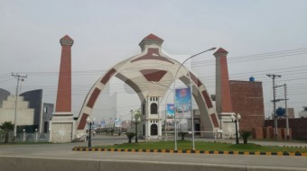 Al-Raziq Garden