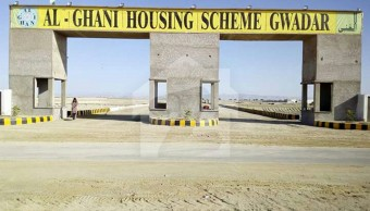 Al-Ghani Housing Scheme
