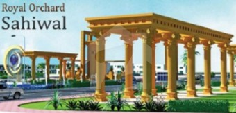 Royal Orchard,Sahiwal