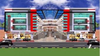 Al Khalil Center