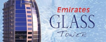 Emirate Glass Tower