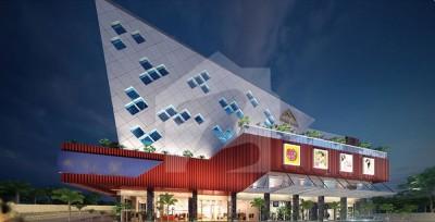 Prism Mall