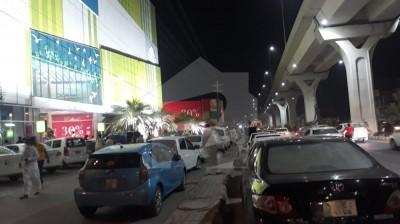 Mall Of Multan