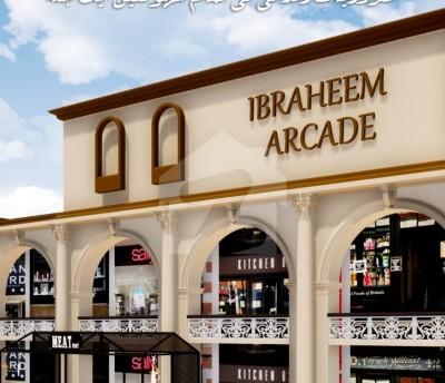 Ibrahim Arcade