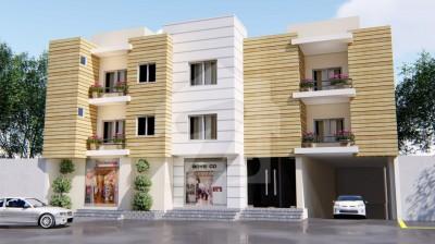 Al Aman Apartment