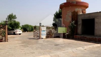 Al Jannat Town