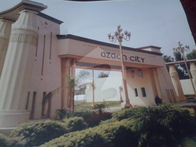 Azaan City