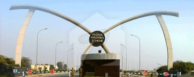 Fazaia Housing Scheme Lahore
